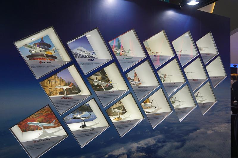 スターアライアンス加盟の航空会社をモデルプレーンで紹介