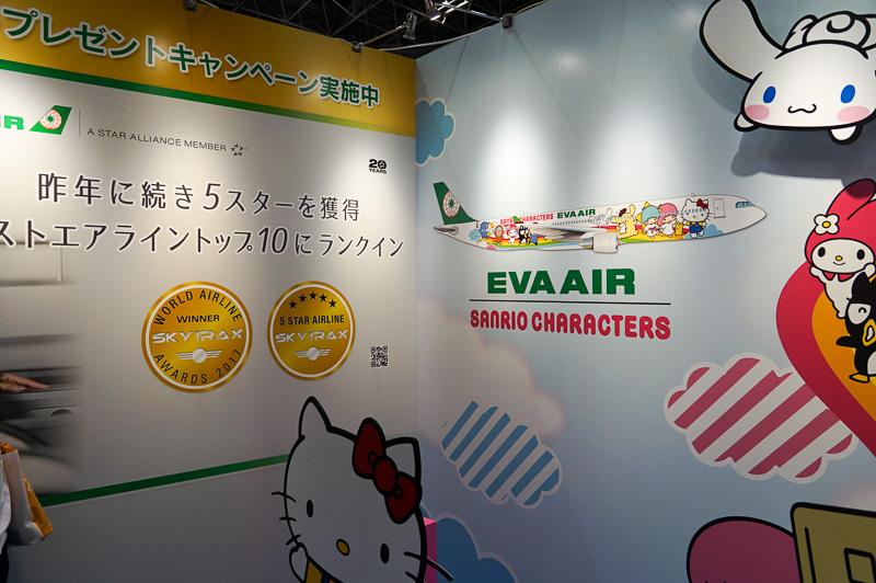 同社のキャラクタージェットに書かれているキャラクターが壁などに描かれている
