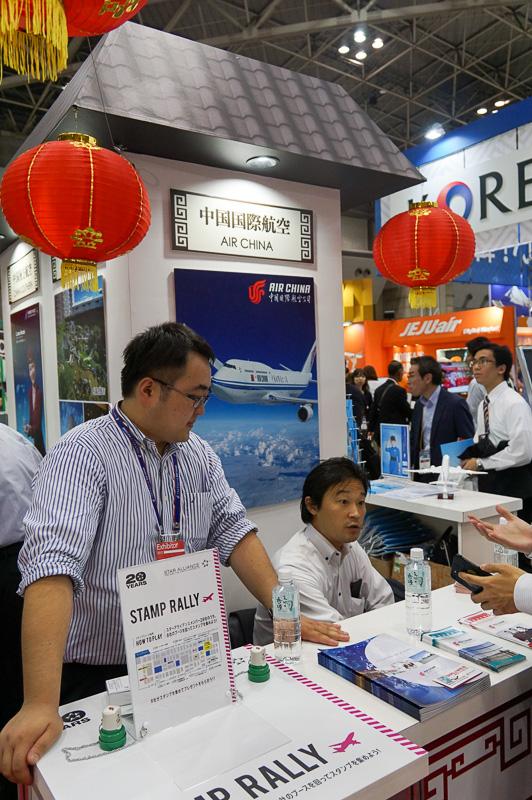 中国国際航空ブース