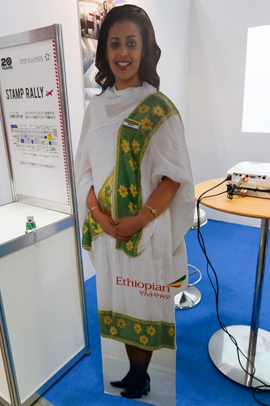 エチオピア航空ブース