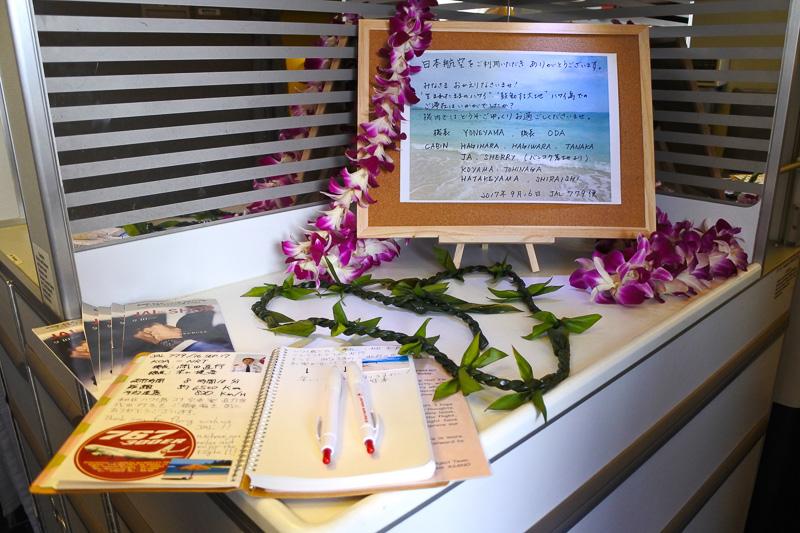 旅の手帳には、初便を利用した乗客のハワイ島への思いなどが綴られていた