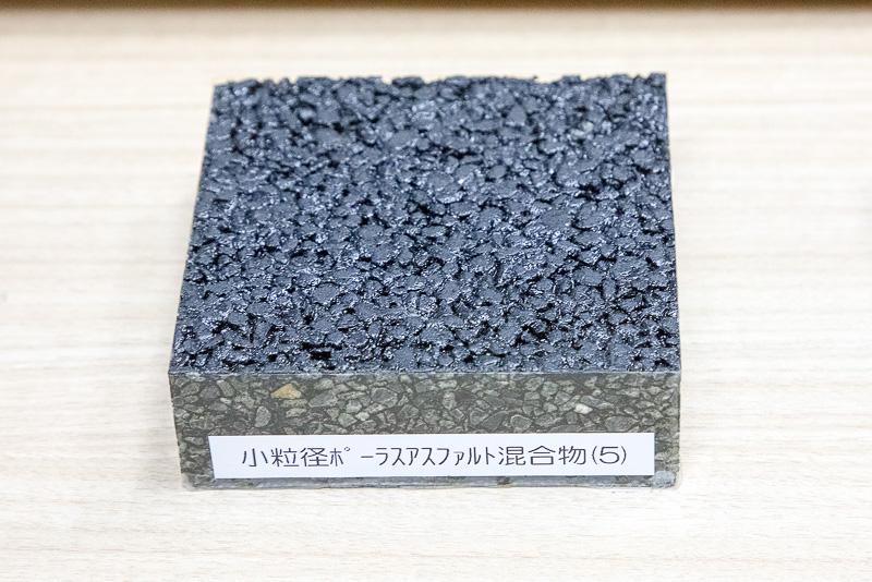 高耐久型超低音。石を小さくして結合を強化。空気の逃げ場も設けている。騒音レベルは5dBほど低減し、耐久性は約1.5倍になったとのこと