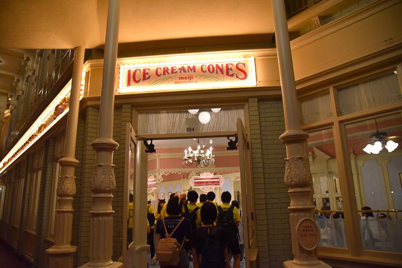 「アイスクリームコーン」では、季節を問わずつめた~いアイスクリームが味わえる