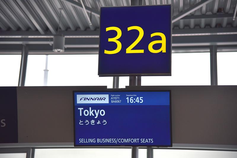 32a搭乗口から出発。ラウンジから少し距離がある
