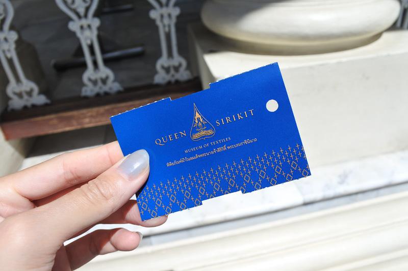 「シリキット王妃テキスタイル博物館」。チケットはロイヤルブルーとゴールド