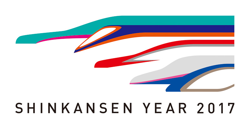 JR東日本は「新幹線 YEAR2017」の一環で、東京駅~新潟駅の北陸新幹線が半額になるなどのキャンペーンを実施する