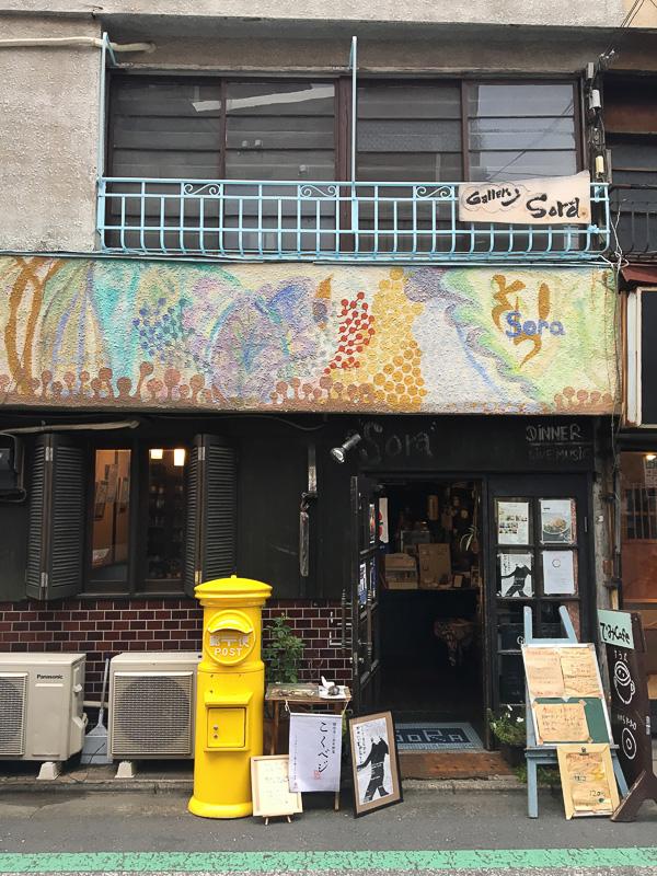 「sora」の入り口。昼間は「でみCafe」として営業しています