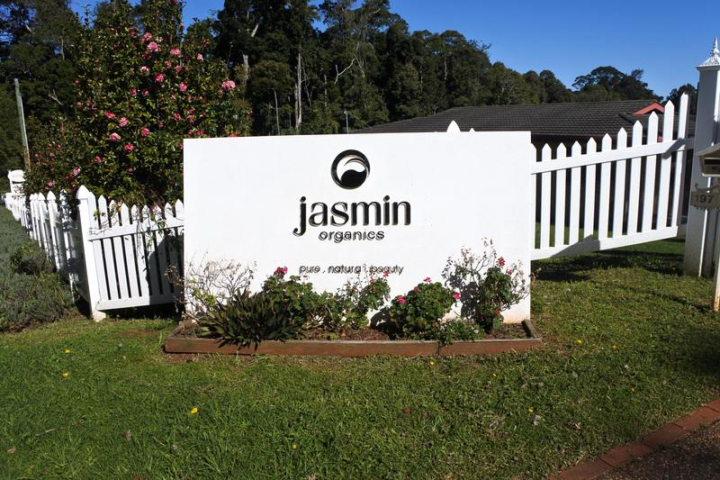 「jasmin organics」が研究開発と製造を行なっている「Jasmin Place」