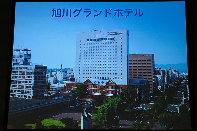 OMO7 旭川は「旭川グランドホテル」のリブランドとなる
