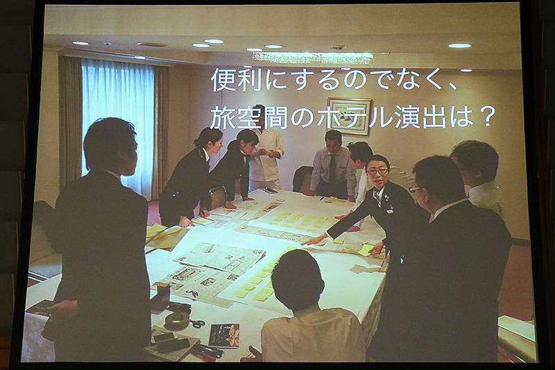 旭川グランドホテルのスタッフらとともにコンセプトについて検討を進めてきた