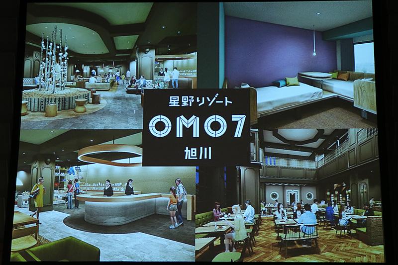 「OMO7」であれば「おもせぶん」、「OMO5」であれば「おもふぁいぶ」とひらがなで表記してほしいという