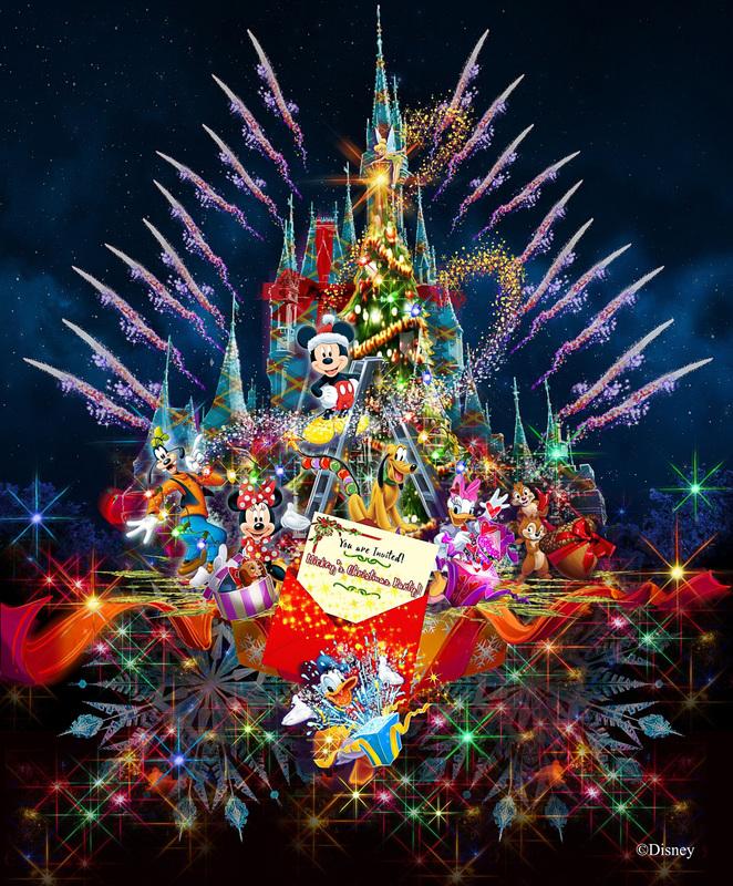 キャッスルプロジェクション「ディズニー・ギフト・オブ・クリスマス」