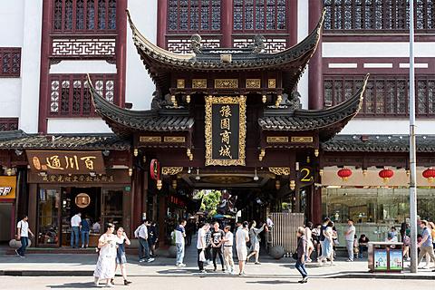 ジェットスターの上海初便でLCC初体験・歴史的名所を愛でる旅(その3) 豫園の庭園と豫園商場をめぐる