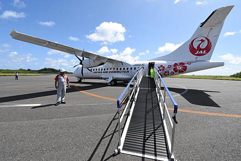 ATRがJACの鹿児島~沖永良部線で実施したATR 42-600型機の体験搭乗レポート ATRがATR 42-600型機の体験搭乗を実施