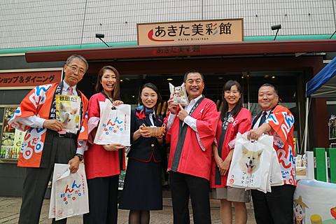 JALの大西会長や秋田出身CAらが店頭に立ち、秋田県アンテナショップを応援 JAL東北応援プロジェクト「行こう! 東北へ」の一環で、東京・高輪にある「あきた美彩館」の店頭でサポート活動を行なった
