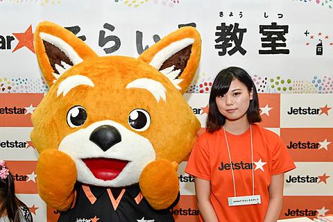 ジェットスター、子供たちが思い思いの空を描く「そらいろ教室」を福岡空港で開催 ジェットスターが福岡空港で「そらいろクレヨン教室」を開催