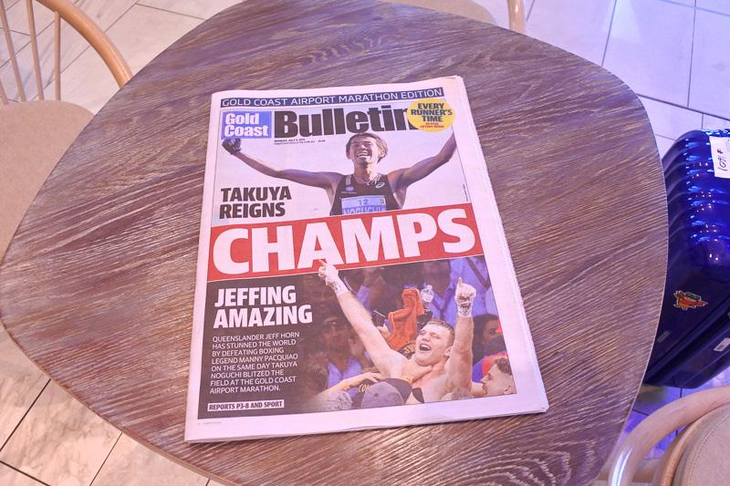 地元の新聞「Gold Coast Bulletin 」の「Gold Coast Airport Marathon Edition」は「第39回ゴールドコースト・マラソン」一色状態に。開くと完走ランナー全員の名前が種目とタイムごとに掲載されている