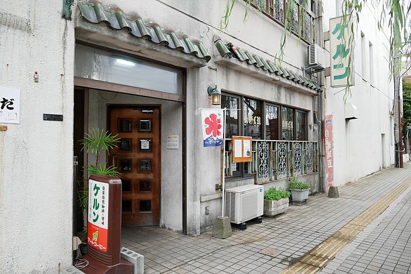 山形県酒田市内にある「ケルン」。昼は喫茶店、夜はバーとして営業している