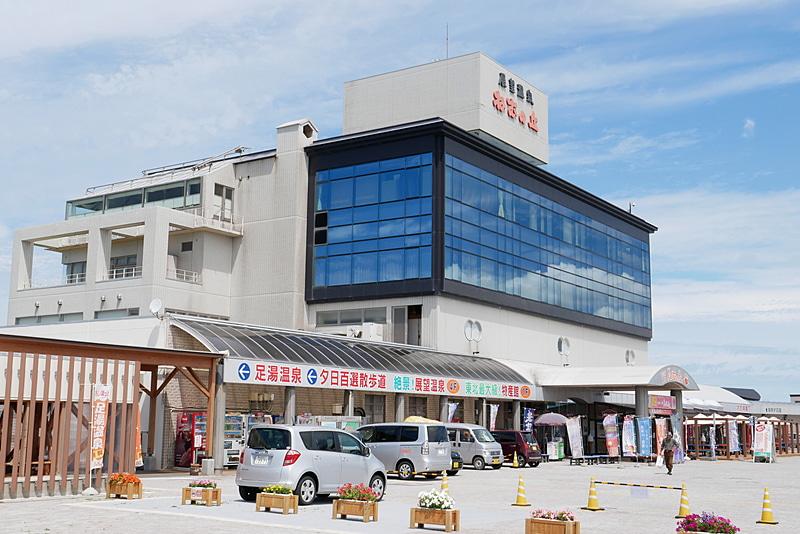 秋田県にかほ市象潟の羽州浜街道にある道の駅「道の駅 象潟 ねむの丘」