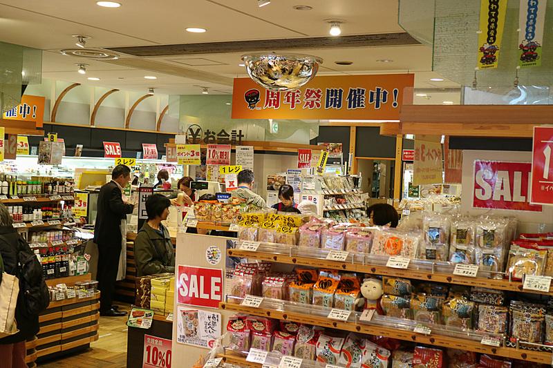 岩手県のアンテナショップ「いわて銀河プラザ」では、岩田県産品の販売や食事を提供している。10月13日から20日までは「いわて銀河プラザ 19周年祭」を開催しており、一部を除く店内商品が10%引きになる