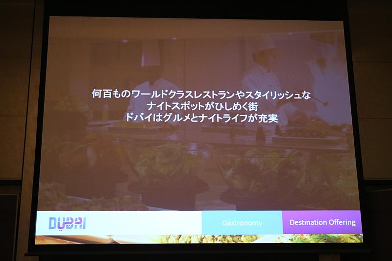 金平京子氏によるプレゼンテーション