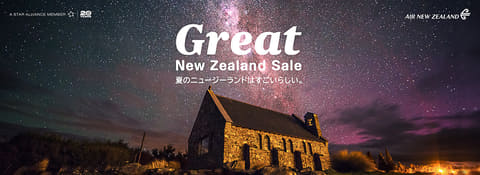 ニュージーランド航空、オークランド線往復8万9000円~の特別価格キャンペーン 「Great New Zealand Sale - 夏のニュージーランドはすごいらしい。」キャンペーン