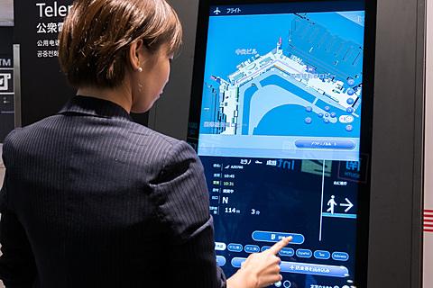 成田空港、高精度地図や搭乗券スキャンで空港を案内する「infotouch(インフォタッチ)」運用開始 成田空港が10月20日に新たな情報案内システム「infotouch」を導入