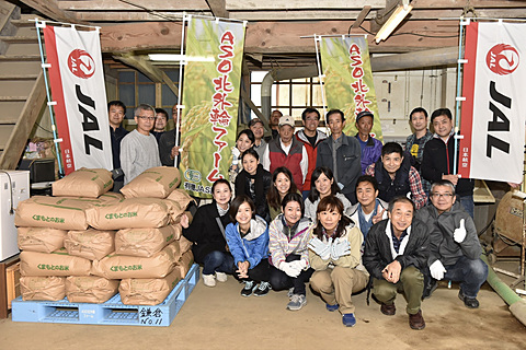 JAL、熊本・阿蘇産米の収穫・袋詰め作業にグループスタッフがボランティア参加 2016年に続き、JALグループスタッフが阿蘇の水田でボランティア活動