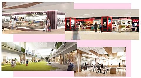 成田空港、第1ターミナル出国手続き後エリアのショップを拡充、2018年7月にかけて17店舗をオープン 成田空港第1ターミナルの出国後エリアに17店舗が順次オープン