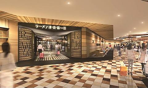 福岡空港に「ラーメン滑走路」。全国からラーメン9店舗、スイーツ1店舗が集まる 福岡空港にラーメンの集積飲食エリア「ラーメン滑走路」が11月21日オープン