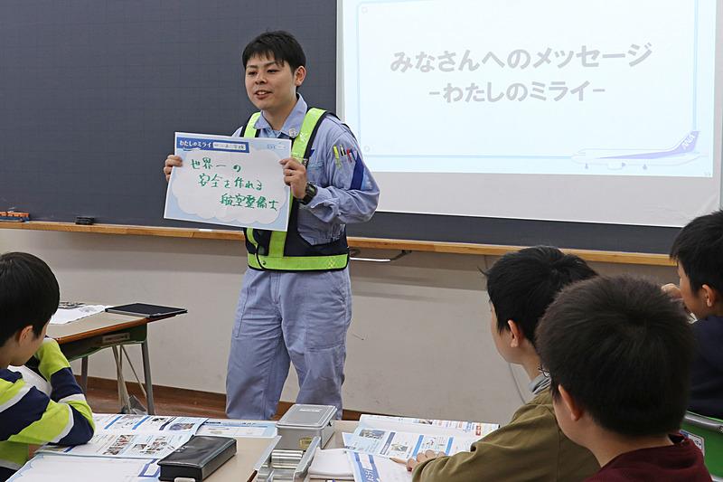 最後に講師自身の未来の目標も発表し、生徒たちにメッセージを伝えた