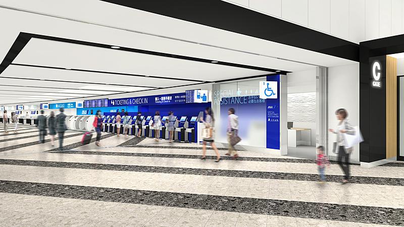 ANAが新千歳空港の出発カウンターを11月8日にリニューアル