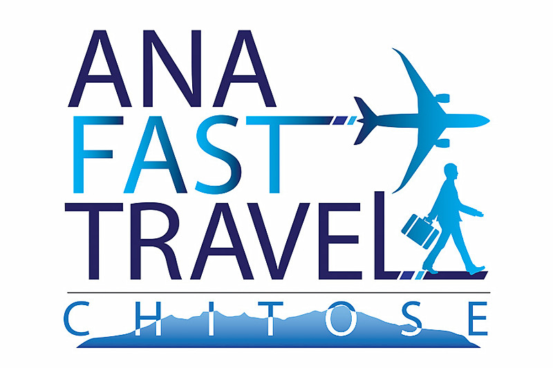 羽田空港に続いて「ANA FAST TRAVEL」を導入