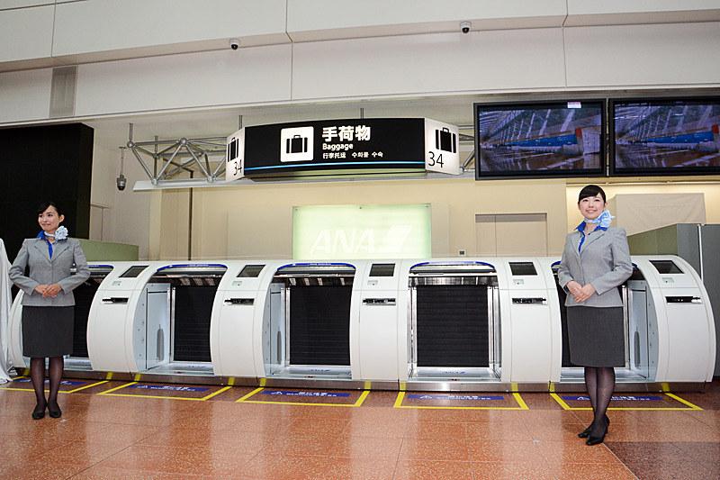 自動手荷物預け機「ANA Baggage Drop」(写真は羽田空港のもの)