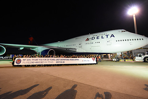 「28年間ありがとう!」乗客、スタッフ、ファンが別れを惜しんだデルタ航空ジャンボの日米路線ラストフライト デルタ航空のジャンボ(ボーイング 747-400型機)が10月30日の成田~デトロイト線で退役した