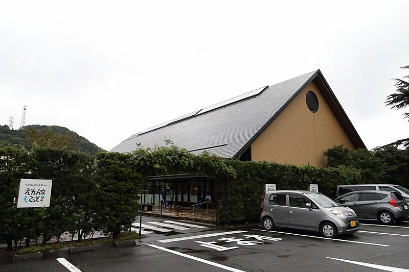 小田原・箱根の「いろいろなごちそう」を楽しめるバイキングレストラン「えれんな ごっそ」。営業時間は平日:11時~14時45分/15時~17時、土日祝:9時30分~17時