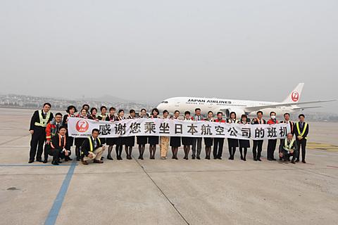 デイリーで最新仕様の787-9型機(SS9II)が飛ぶJALの大連路線が20周年を迎える JALの大連線が就航20周年を迎え、大連国際空港でセレモニーを行なった
