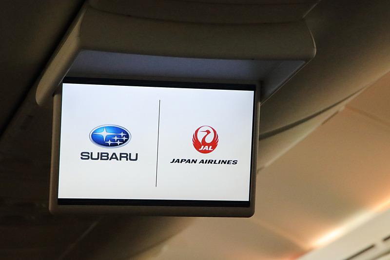 株式会社SUBARU 代表取締役社長 吉永泰之氏からのビデオレター