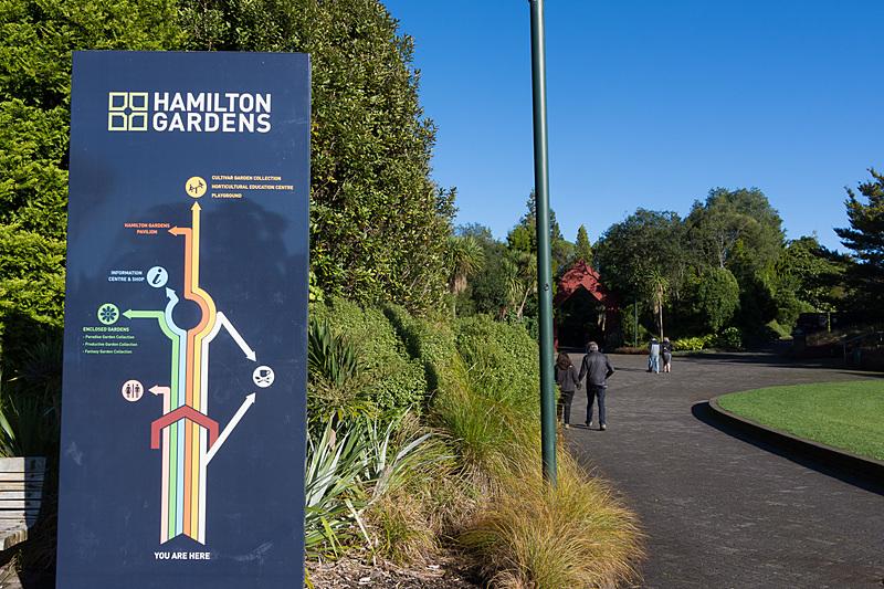 5つのコレクションに分けられた20を超える庭園があつまる「ハミルトン・ガーデンズ」