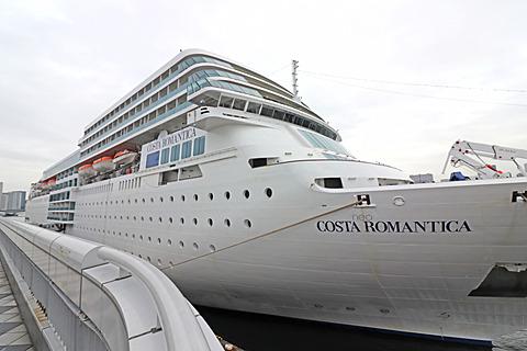 コスタクルーズ、「コスタ ネオロマンチカ」による太平洋周遊クルーズ開始。6泊7日で1名6万800円から 晴海埠頭に初入港した約5万7000トンのカジュアル客船「コスタ ネオロマンチカ」