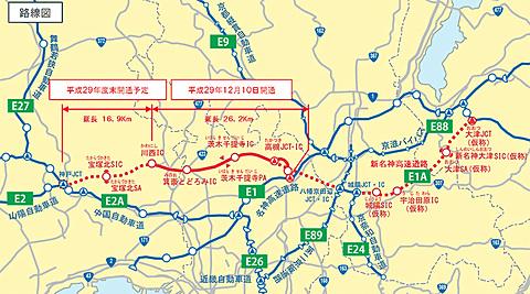 NEXCO西日本、新名神 高槻JCT・IC~川西IC間を12月10日15時開通。通行料金も発表 新名神高速道路(E1A) 高槻JCT・IC~川西ICを12月10日に開通