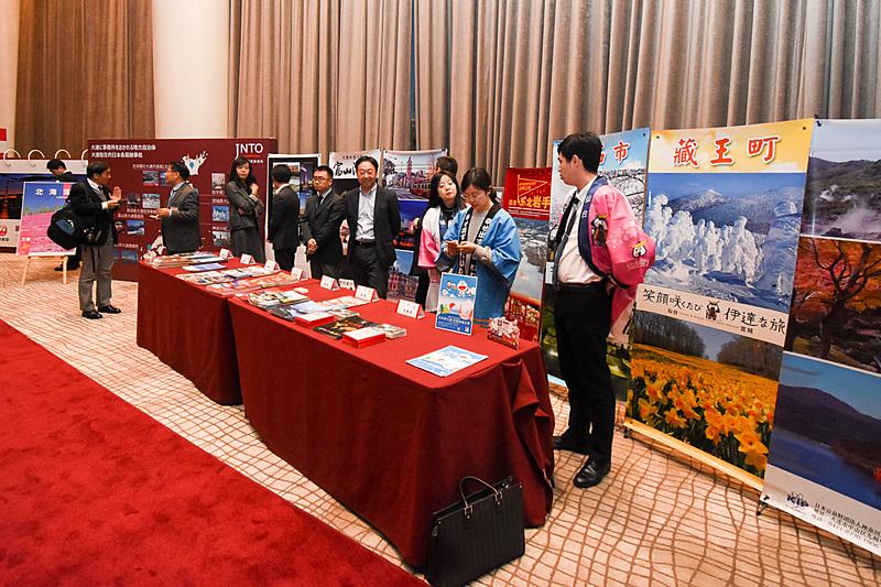 日本のデスティネーションを紹介するJNTO(日本国家旅游局/日本政府観光局)のブースも