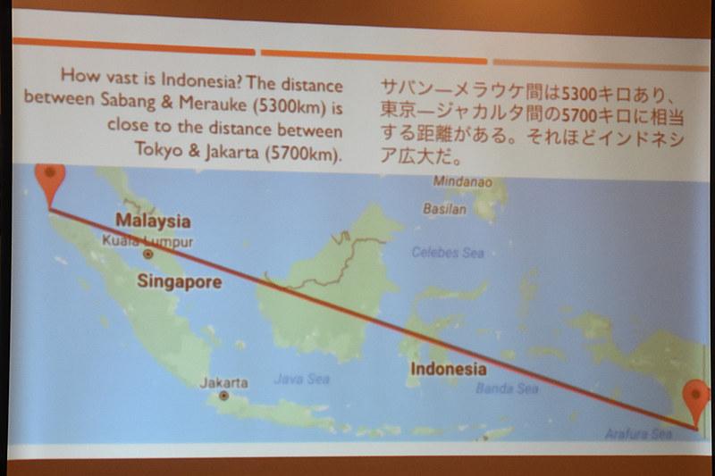 インドネシアの東西は約5300km離れている