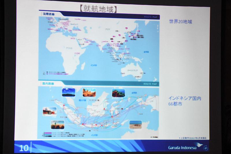 世界20地域に就航。子会社のLCCを含めると、保有機材は202機