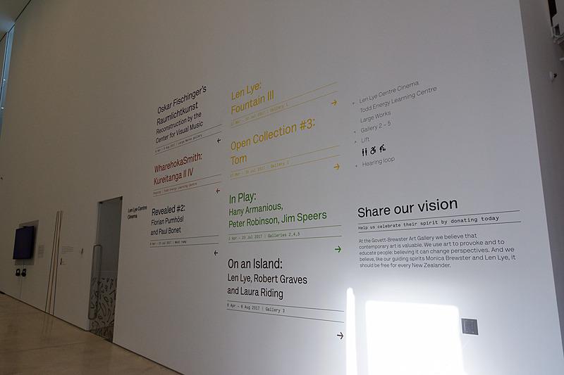 レン・ライ・センターの廊下の壁に、この先のイベント予定が書かれている