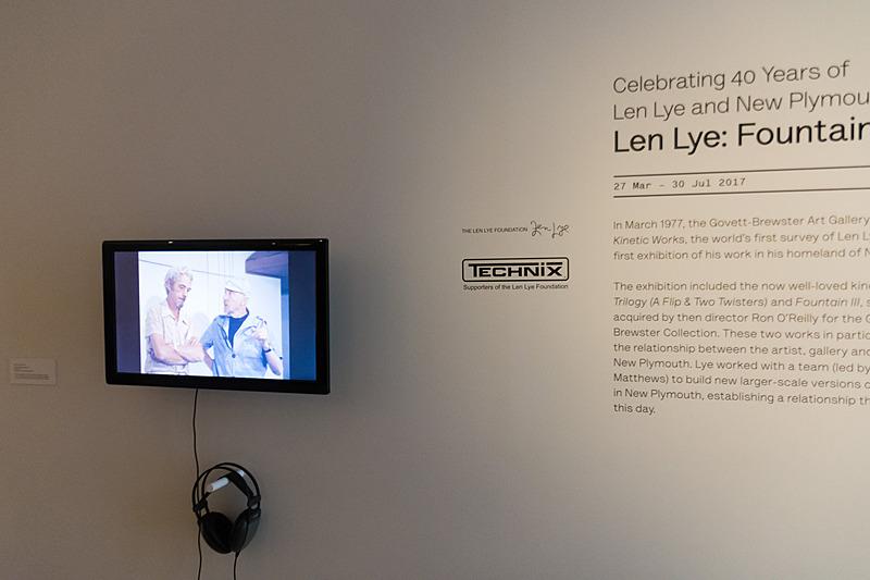40年前の1977年にレン・ライがニュージーランドで初めてのキネティック・アートの個展を開いたときに作られたという「Fortain III」。そのメイキングビデオも上映されていた
