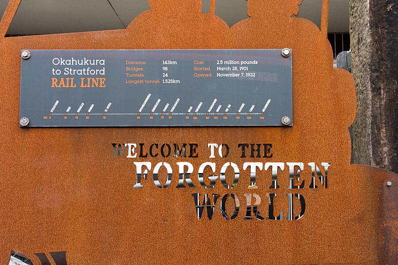 タウマルヌイにある「フォーゴットン・ワールド・アドベンチャーズ」。廃線をカートや自転車で走るアクティビティを提供