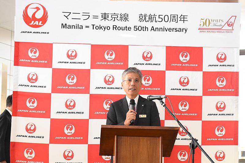 日本航空株式会社 代表取締役 副社長 藤田直志氏