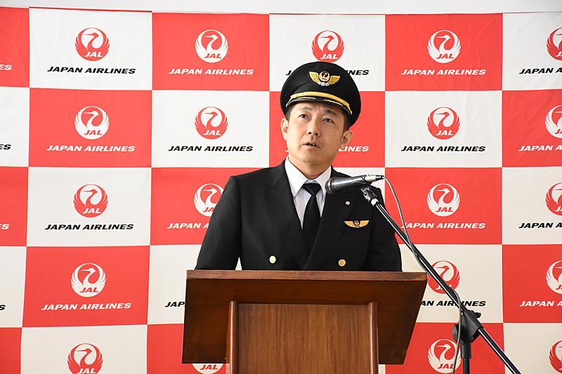 日本航空株式会社 機長 菊島新一郎氏