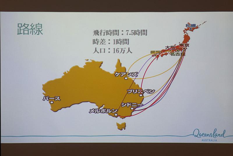 成田からブリスベンとケアンズに直行便が就航している